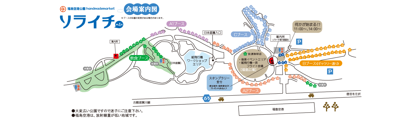 soraichi4_map