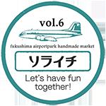 soraichi_vol6